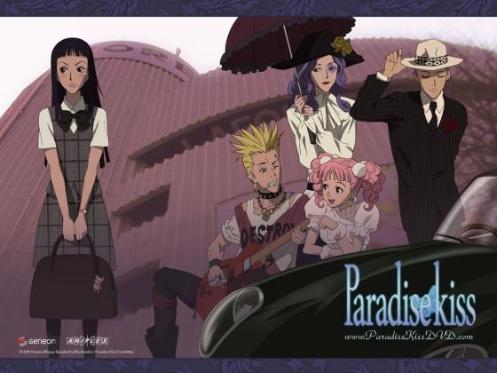 paradise5_1024