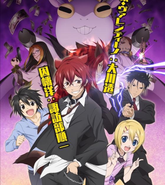 Cuticle-Detective-Inaba6