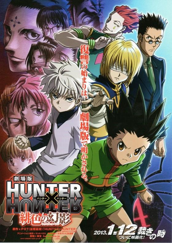 gekijouban_hunter_x_hunter_poster