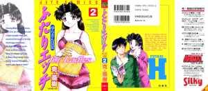 futari_ladies_yura_s_diary_v02_c07_gensokyo.futari_h_for_ladies_yura_s_diary_v02_cover