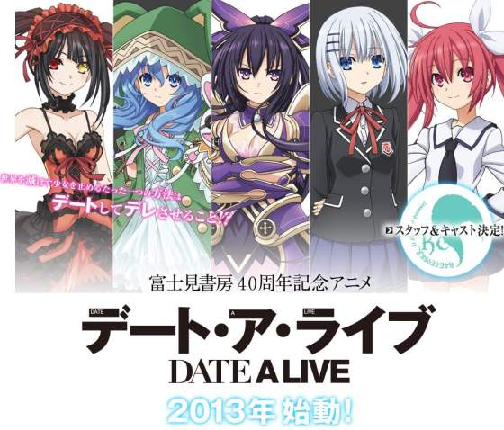 date_a_live_PV