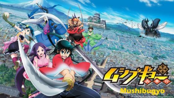 Mushibugyo - anime