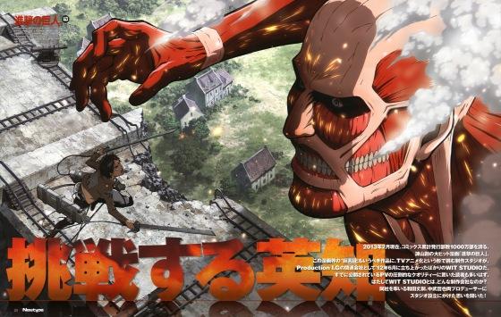 Shingeki-no-Kyojin-shingeki-no-kyojin-attack-on-titan-34216828-2900-1839