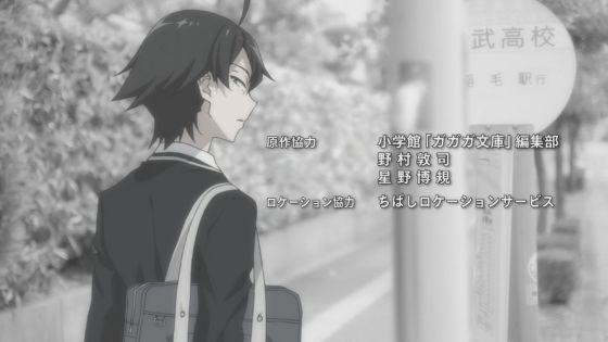 Yahari-Ore-no-Seishun-Love-Come-wa-Machigatteiru-ED-1-3