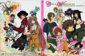 CLAMP in Wonderland 1 & 2