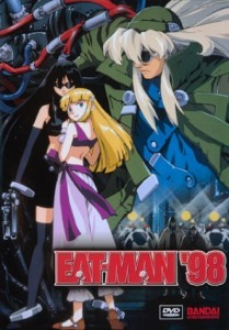 Eat-Man-98-Completo-209x300