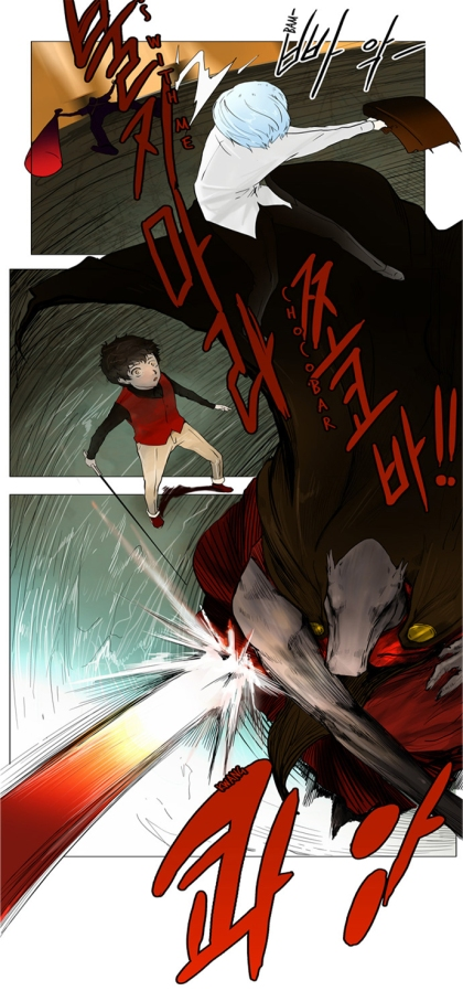 towerofgod06(done)