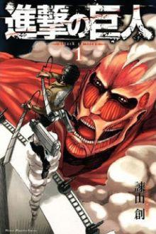 230px-Shingeki_no_Kyojin_manga_volume_1