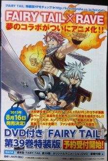 fairy-tail-rave-master