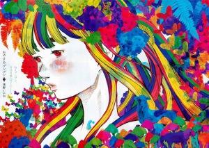 piccit_aiko_from_oyasumi_punpun_1932452506.1680x0 (1)