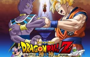 dragon-ball-batalha-dos-deuses