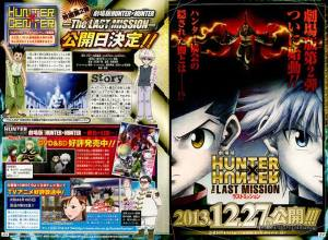 hunter-x-hunter-last-mission1