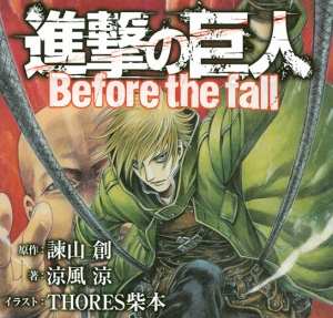 Shingeki no KyojinBefore the Fall