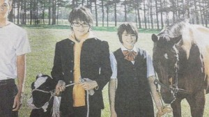 silver-spoon-live-action