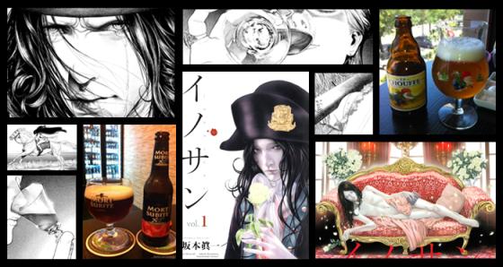 cerveja e manga 2