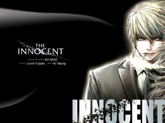 the innocent 2