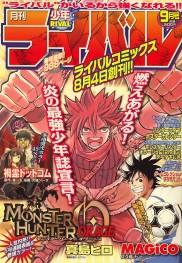 Monthly Shonen Rival