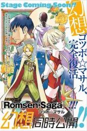 Romen Saga