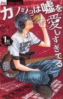 Kanojo wa Uso o Ai Shisugiteru