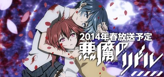 anime-Akuma-no-Riddle