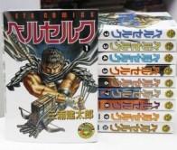 Berserk-mangá-Nau-300x255