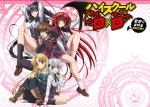 High School DxD - AnimesTk