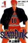 SlamDunk1US-Nau-191x300