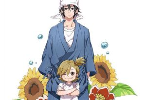 barakamon-anime-1