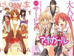 Love-Hina-Capa-completa