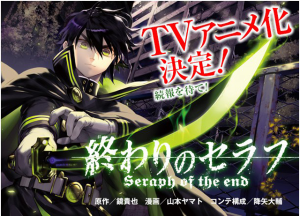 Seraph-of-the-End-610x439