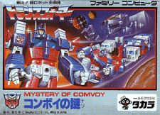 Transformers_Mystery_of_Comvoy_Famicom_box