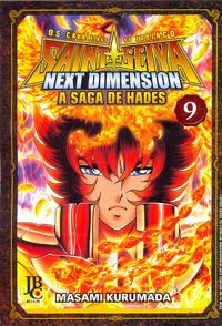 jbc_nextdimension9