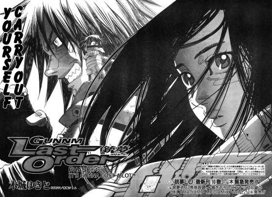 Battle Angel Alita - Last Order v11 - 038-039