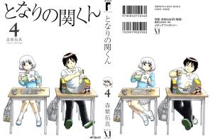 Tonari_no_Seki-kun_043_01[PSY]