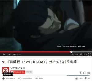 Trailer3