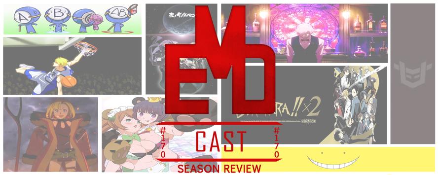 EMD Cast 170 (destaque)