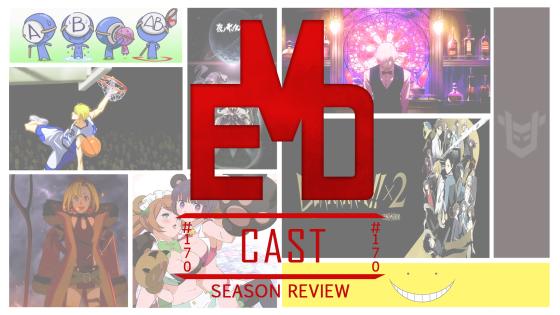 EMD Cast 170