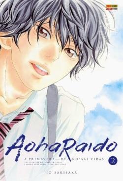 Aoharaido2