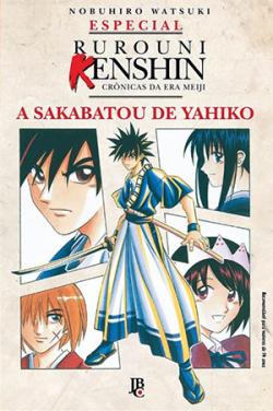 sakabatou-de-yahiko