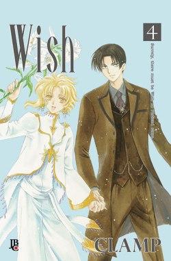 wish_04