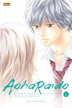 Aoharaido#6_C1