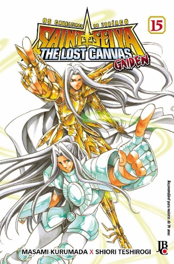 lost canvas gaiden